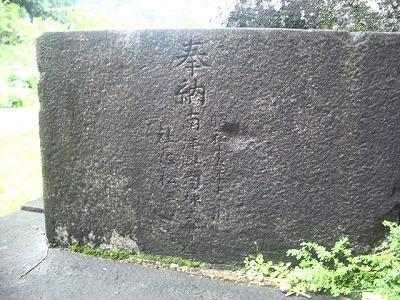 南洋神社入口 石灯籠