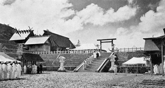 南洋神社(南洋交流協会)